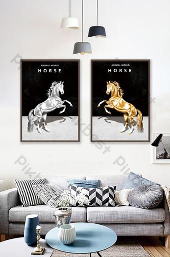 طريق الحصان النجاح الذهب والفضة محظوظ اللوحة الزخرفية المزدوجة الديكور والنموذج قالب PSD