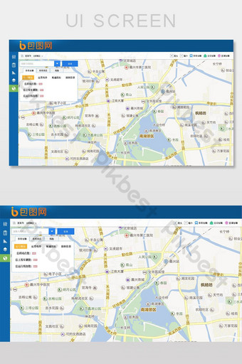 حركة المرور الخلفية الزرقاء الذكية في الوقت الحقيقي عملية المراقبة الديناميكية واجهة الصفحة الرئيسية UI قالب PSD