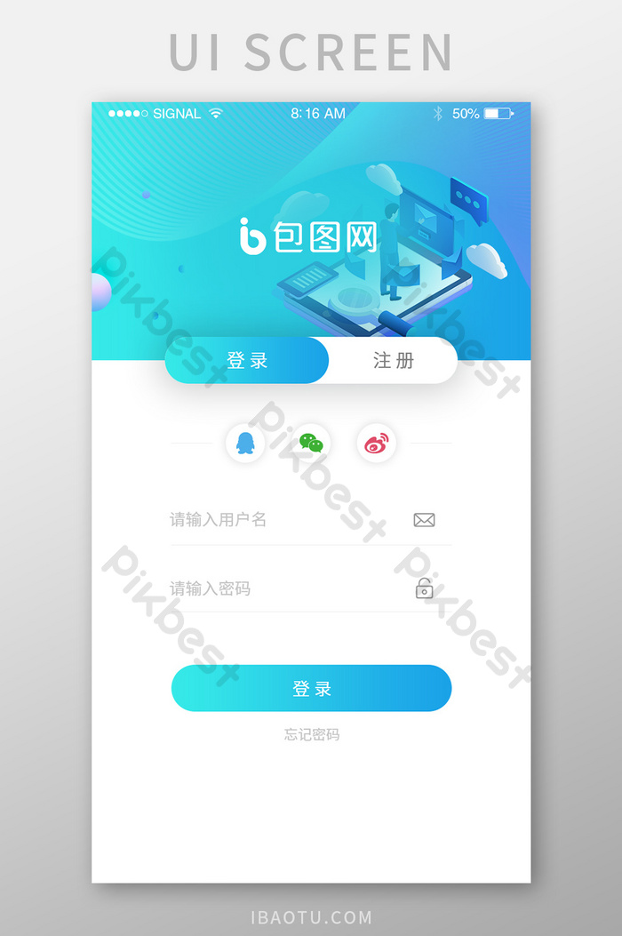 Blue gradient flat business financial login registration APP