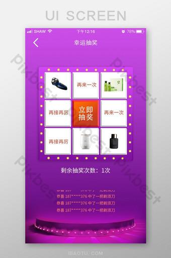 Belle interface de tirage au sort de l'application mobile dégradé violet UI Modèle PSD