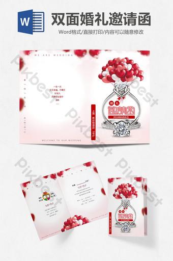 plantilla de word de carta de invitación de anillo de bodas romántico Word Modelo DOC