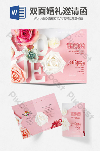 plantilla de palabra de carta de invitación de boda rosa romántica Word Modelo DOC