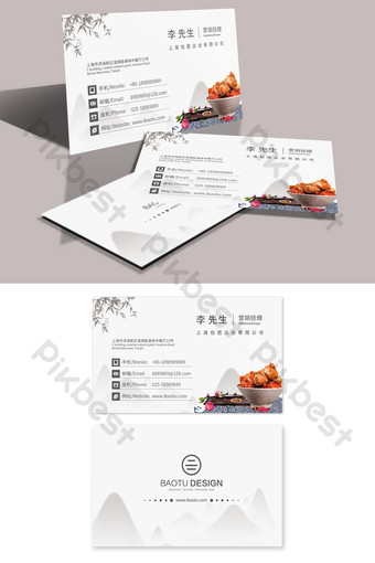 light color simple texture catering seafood restaurant business card template Template AI
