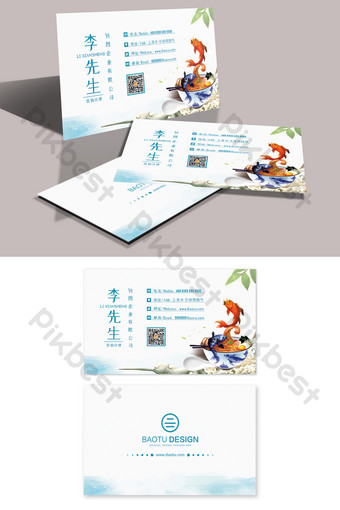 light color texture simple catering seafood restaurant business card template Template AI
