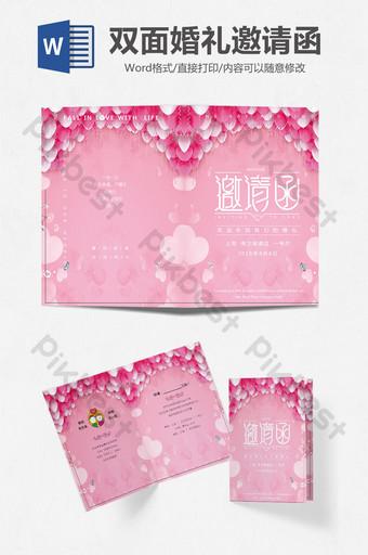 plantilla de carta de invitación de boda con globo romántico rosa Word Modelo DOC