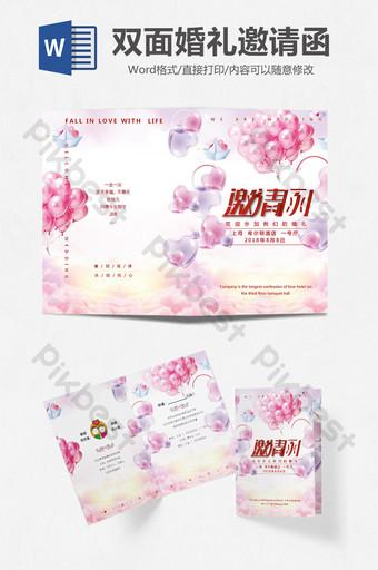 plantilla de word de carta de invitación de boda de globo de nubes románticas Word Modelo DOC