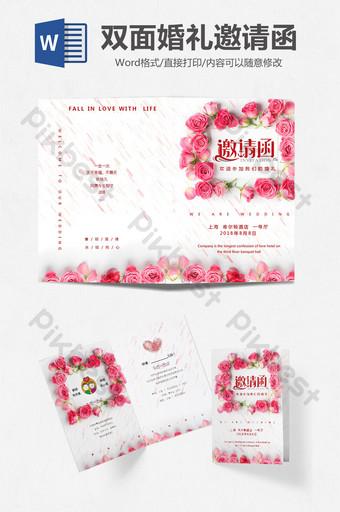 plantilla de palabra de carta de invitación de boda de flor rosa romántica Word Modelo DOC