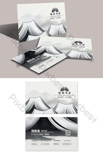 الحبر الإبداعية مكتبة مكتبة الكاتب الشخصية بطاقة أعمال الشركة قالب PSD