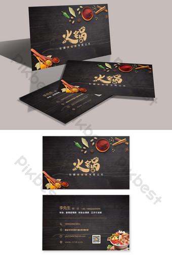Carte de visite de dîner de restaurant de fondue noire Modèle PSD
