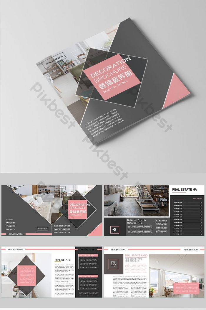 The Whole Set Of Fashionable Pink Home Decoration Brochure Design