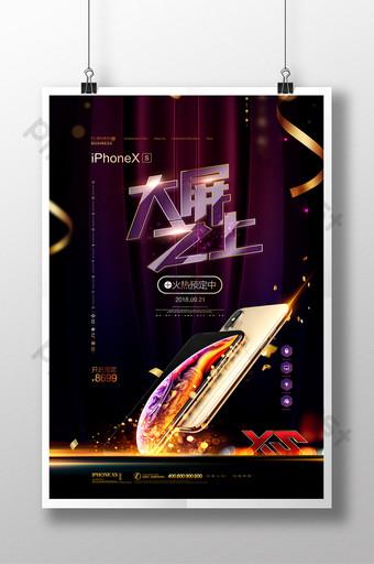 Affiche de promotion de téléphone mobile Apple sur grand écran iPhoneXS Modèle PSD