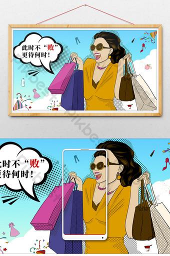 festival de compras de estilo pop promoción temporada de descuento moda dama ilustración Ilustración Modelo PSD