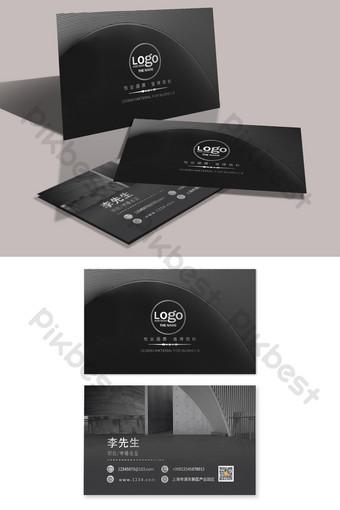 Carte d'architecte noir haut de gamme Modèle PSD