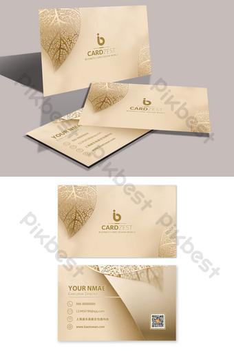 Cartes de visite de luxe pour les bijoutiers dans les bijouteries haut de gamme de Shajin Modèle PSD