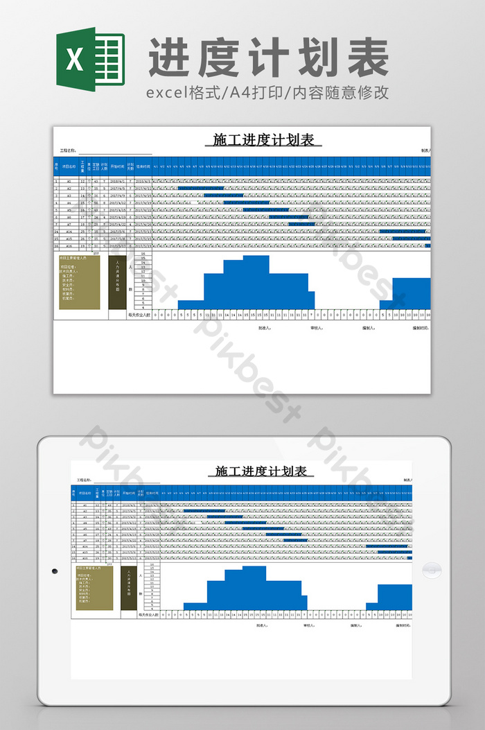 Construction Schedule Gantt Chart Excel Template Excel Xls Free Download Pikbest