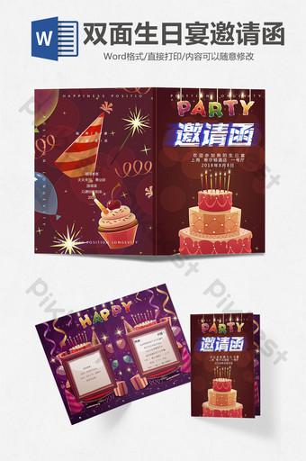 Modèle Word de carte d'invitation de fête d'anniversaire marron Word Modèle DOC