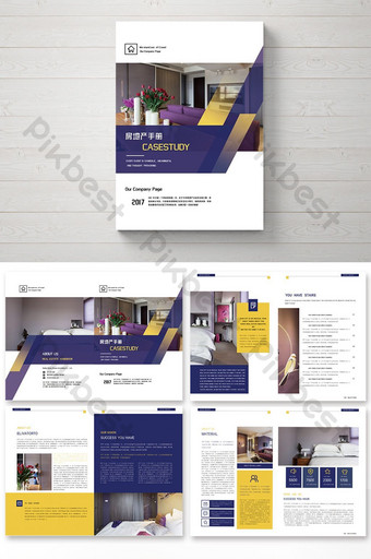 business style complete set of style smart home decoration brochure design Template PSD