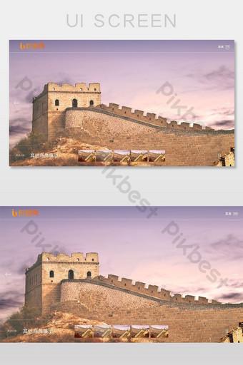 منتج أبيض مسطح عالي الدقة عرض صورة كبيرة واجهة ويب UI قالب PSD
