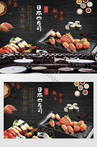 المطبخ الياباني السوشي الغذاء خلفية الجدار الديكور والنموذج قالب PSD