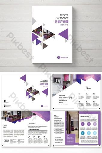 Brochure de décoration immobilière de style complet vent rafraîchissant Modèle PSD