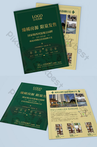 dark green concise real estate flyer dm single page poster Template PSD