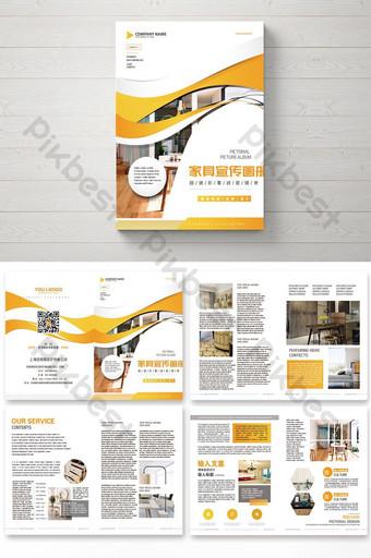 креативный дизайн брошюры мебели для дома шаблон AI