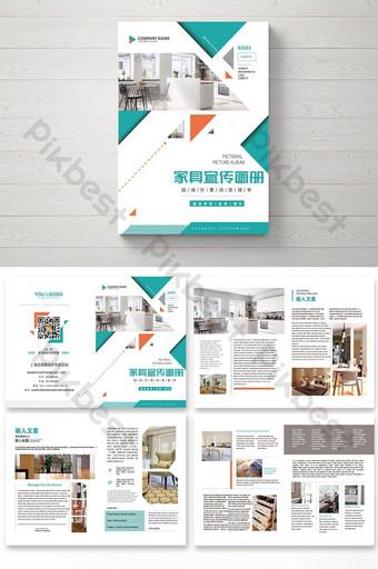 Рекламная брошюра освежающей домашней мебели шаблон AI