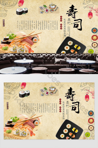 المطبخ الياباني السوشي مطعم الأدوات خلفية الجدار الديكور والنموذج قالب PSD