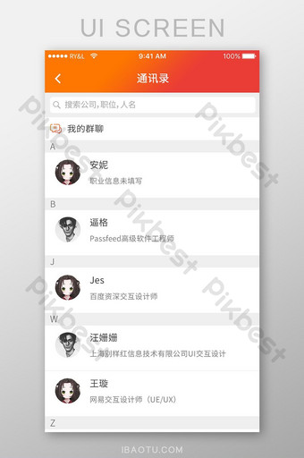 Orange simple job search APP chat interface UI mobile page UI Template PSD