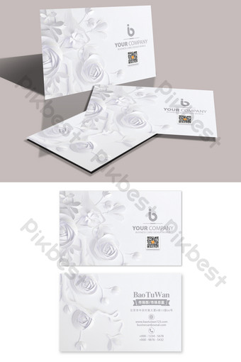 Carte personnelle de visite en papier rose texturé Modèle PSD