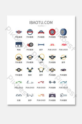 icono de servicio de coche vector icono de interfaz de usuario UI Modelo AI