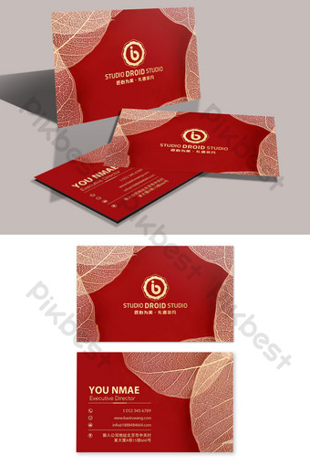 Carte de visite haut de gamme de bijoux d'or de feuille de bronzage rouge Modèle PSD