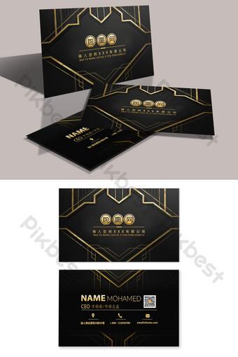 carte de visite de société de jeu en ligne en or noir de style haut de gamme Modèle PSD