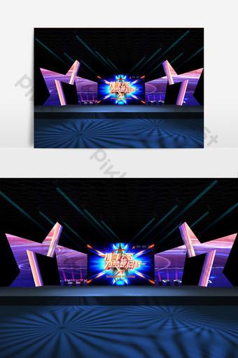 星形舞台設計模型 裝飾·模型 模板 MAX