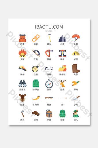 icono de interfaz de usuario de vector de icono de aventura de viajes al aire libre UI Modelo AI