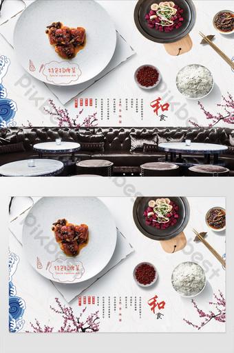 الأدوات المخصصة المطبخ الياباني مطعم الغذاء خلفية الجدار الديكور والنموذج قالب PSD