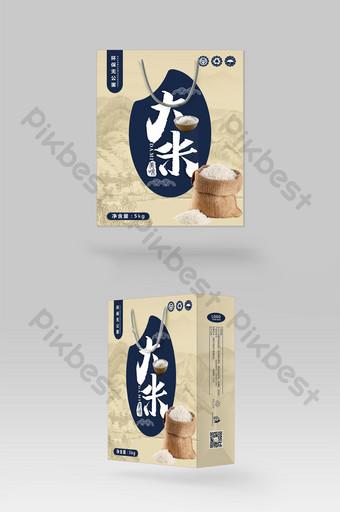 中式大米包裝 模板 CDR