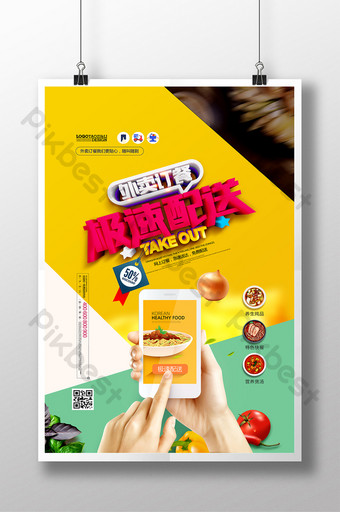 Takeaway Order Fast Delivery Online Food Poster Template PSD