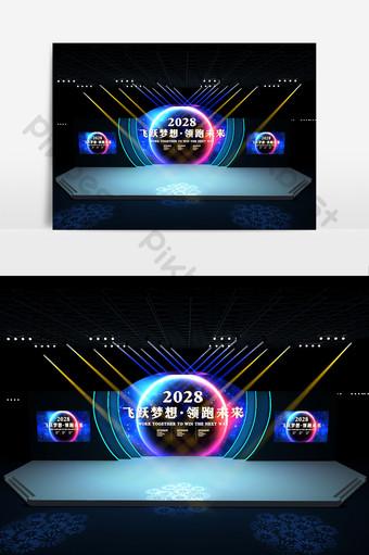 技術感舞台設計模型 裝飾·模型 模板 MAX