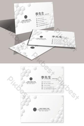 Modèle de carte de visite d'entreprise simple créative hexagonale en relief Modèle PSD