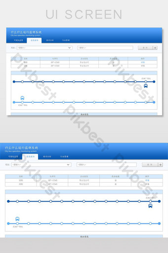 استعلام معلومات محطة حافلات المدينة الزرقاء واجهة عرض خلفية ذكية UI قالب PSD
