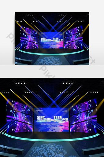 企業年會舞台設計模型 裝飾·模型 模板 MAX