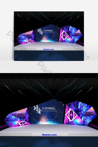 幾何風格舞台設計模型 裝飾·模型 模板 MAX