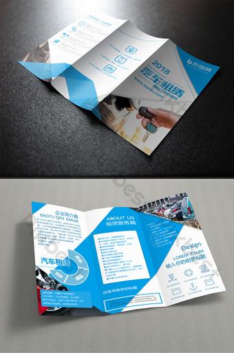كتيب ترويجي لتأجير السيارات باللون الأزرق الهندسي قالب PSD
