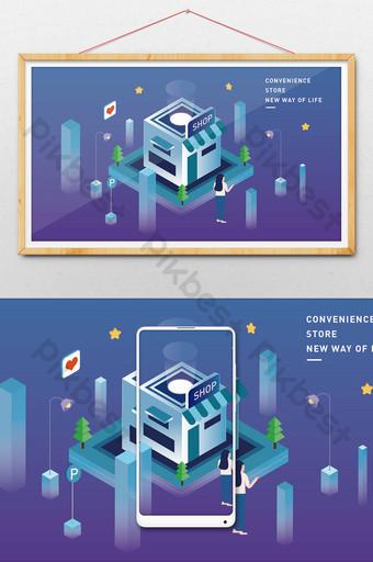 vector plano hermoso edificio financiero de ensueño tienda de conveniencia ilustración de la industria Ilustración Modelo AI