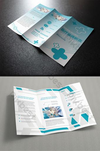 كتيب ترويج طبي بأسلوب هندسي بسيط قالب AI