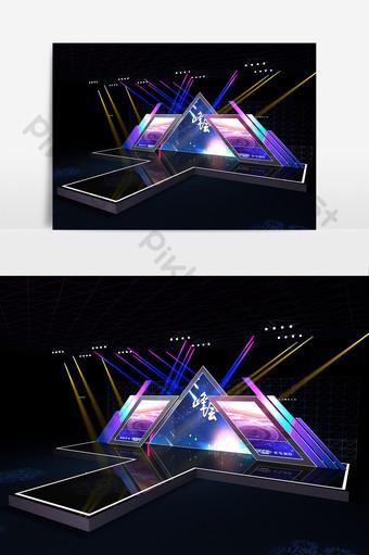 diseño de escenario en forma de t Decoración y modelo Modelo MAX