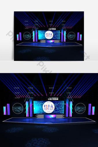 交響舞台設計模型 裝飾·模型 模板 MAX