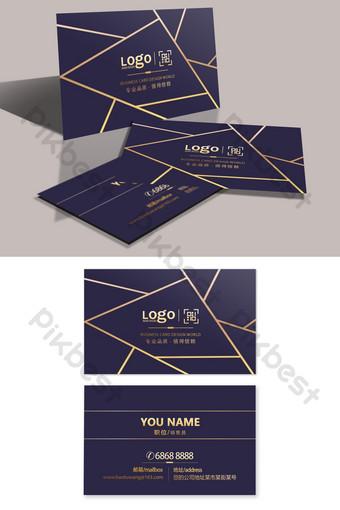 Carte de visite de luxe de cosmétiques haut de gamme dorure sombre Modèle PSD