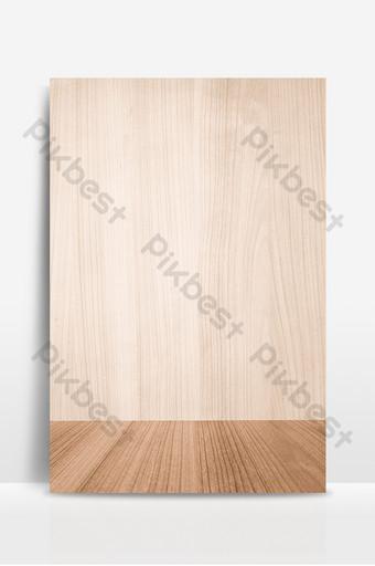 文學和新鮮的木紋設計背景 背景 模板 PSD